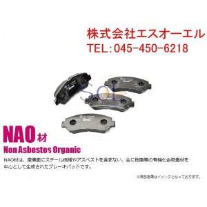 日産 デュアリス(KJ10 KNJ10) エクストレイル X-TRAIL(T31 NT31 DNT31 TNT31) フロント ブレーキパッド 左右セット AY040-NS152 AY040-NS132|solltd2