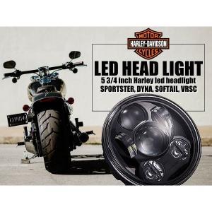 Harley-Davidson(ハーレーダビッドソン) スポーツスター ダイナ ソフティル VRSC 純正交換タイプ LEDプロジェクターヘッドライト 5 3/4インチ ブラック 黒|solltd2