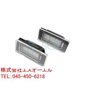 日産 C27 セレナ 専用 純正交換タイプ LEDライセンスランプ ユニット ナンバー灯 高輝度18SMD ホワイト 2個セット Eマーク取得品|solltd2