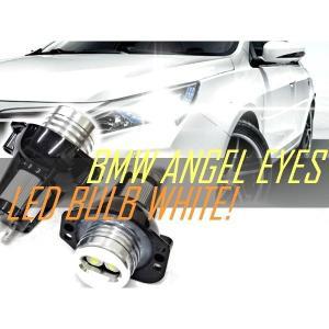 BMW E90 E91 前期 ヘッドライト LEDホワイトイカリング ホワイトバルブ 7W 6000K-6500K|solltd2
