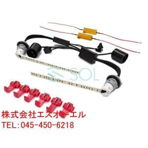 トヨタ 80系 エスクァイア ノア(後期) LEDシーケンシャル 流れる 流れない 切替可能 フロントウインカーバルブセット ホワイトポジション機能付|solltd2