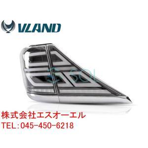 トヨタ 20系 アルファード ヴェルファイア 30後期 ヴェルファイアルック LEDファイバーテールランプ テールレンズ クリア インナーブラック シーケンシャル仕様|solltd2