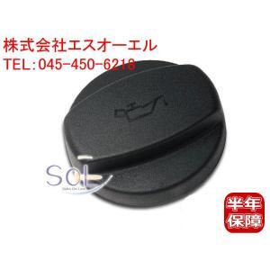 ベンツ W220 W221 W215 W216 エンジンオイルフィラーキャップ S320 S430 S450 S500 S600 S55 S65 CL500 CL550 CL600 CL55 CL65 0000101285|solltd