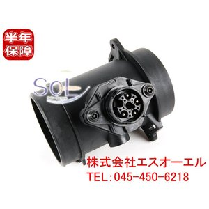 ベンツ W202 W124 W210 W140 エアマスセンサー(エアフロメーター) E280 E300 E320 C280 S320 0000940548|solltd