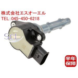 ベンツ W203 W204 W209 W219 イグニッションコイル C230 C280 C350 CLK350 CLS350 CLS500 0001501980|solltd