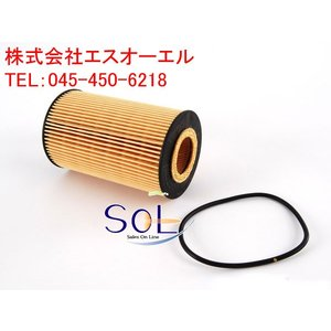 ベンツ W212 W221 W164 W251 オイルフィルター / オイルエレメント E63 S63 ML63 R63 0001803009 solltd