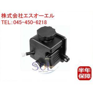ベンツ R230 R170 R171 W163 パワステ オイルタンク SL350 SLK320 SLK55 ML320 ML350 ML55 0004600183|solltd