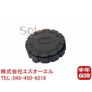 ベンツ R171 W251 ラジエーターキャップ(エクスパンションタンクキャップ) SLK200 SLK280 SLK350 SLK55 R350 R500 R63 0005018215 solltd