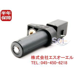 ベンツ W124 W210 W211 W212 クランクシャフトセンサー(角センサー ポジションセンサー)  BOSCH E220 E230 E240 E250 E280 E320 0031532828|solltd