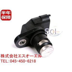 ベンツ W220 R170 R171 R230 カムシャフトセンサー RAUMES320 S350 S430 S500 S55 SLK200 SLK230 SLK320 SLK32 SLK55 SL350 SL500 SL55 0041536928 solltd