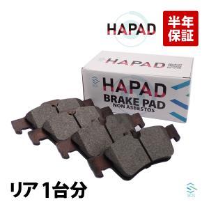 ベンツ W215 W212 W220 リアブレーキパッド 左右セット CL500 E250 E300 E350 E500 E550 S320 S350 S430 S500 0044204420|solltd