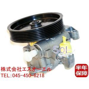 ベンツ X164 W164 W251 パワステポンプ (パワーステアリングポンプ ハイドロポンプ) GL550 ML350 ML500 ML550 R350 R500 R550 0044668501|solltd