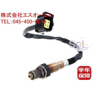 ベンツ W207 W212 R171 ラムダセンサー(O2センサー) 330mm E250 E300 E350 E550 SLK280 SLK350 0045420718 solltd