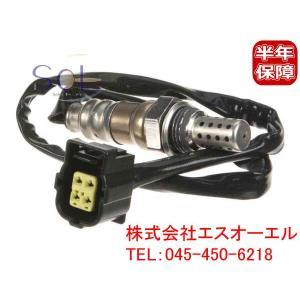 ベンツ W251 W639 X204 ラムダセンサー O2センサー R350 R500 R550 R63 V350 GLK300 GLK350 0045420818|solltd