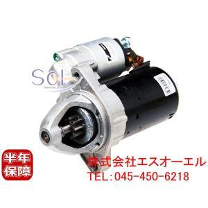 ベンツ W203 W204 W209 スターター(セルモーター) BOSCH CLK200 C180 C200 C230 C250 0051513901|solltd