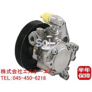 ベンツ W211 W219 パワステポンプ パワーステアリングポンプ E250 E280 E300 E350 E500 E550 CLS350 CLS500 CLS550 0054662001|solltd