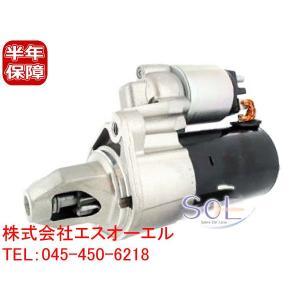 ベンツ X204 W221 R230 R171 スターター セルモーター GLK300 GLK350 S350 S500 S550 SL350 SL500 SL550 SLK280 SLK350 0061516001|solltd