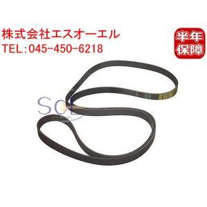 ベンツ W202 W210 W140 X204 ファンベルト(Vベルト) 6PK2225 CONTINENTAL C280 E320 S280 S320 GLK350 0109978892 0029930896|solltd