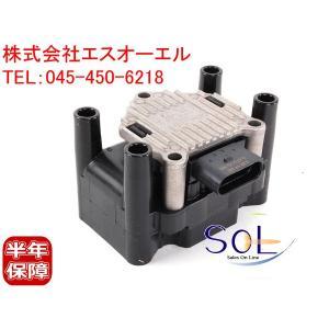 AUDI A1 (8X1 8XF 8XA 8XK) A2 (8Z0) A3 (8L1 8PA 8P7) A4 (8D2 8D5 B5 8E2 8E5 B6 8EC 8ED B7) イグニッションコイル 032905106B solltd