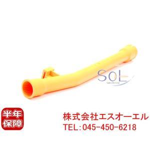 AUDI A3 (8L1) TT (8N3 8N9) オイルレベルゲージガイドパイプ(エンジンオイルディップスティックガイド) 06A103663B 06A103663Q|solltd