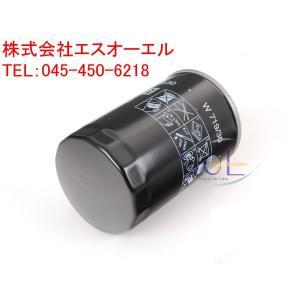 AUDI A3 (8L1 8PA 8P7) A4 (8D2 8D5 B5 8E5 8H7 8HE B6 8EC 8ED B7) A6 (4A C4 4B2 4B5 C5) TT (8N3 8N9) オイルフィルター(オイルエレメント) 06A115561B|solltd