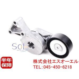 AUDI A3 (8L1 8P1 8PA) TT (8N3 8N9) ベルトテンショナー 06A903315E 06A903315D|solltd