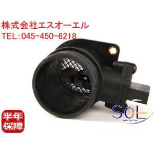 VW ボーラ ゴルフ4 ルポ ニュービートル エアマスセンサー / エアフロメーター 06A906461AV 06A906461A 06A906461AX