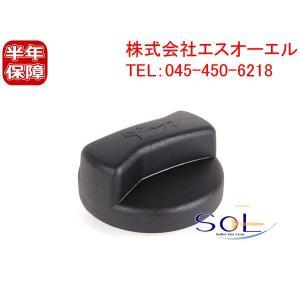AUDI A8 (4D2 4D8) TT (8N3 8N9 8J3) オイルフィラーキャップ 06B103485C 049103485F 06A103485C 06B103485B 026103485 030103485|solltd