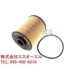 AUDI A4 (8D2 8D5 B5) A6 (4A C4 4B2 4B5 C5) A8 (4D2 4D8) Q7 (4L) オイルフィルター(オイルエレメント) 021115561B 021115562A 1041800609|solltd
