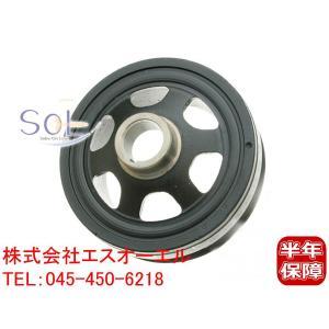 ベンツ W210 W211 W463 W163 W164 クランクシャフト バイブレーションダンパー クランクプーリー E430 E500 E55 G500 G55 ML430 ML55 ML500 1120351400|solltd