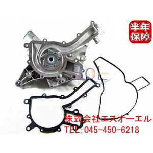 ベンツ W220 R129 R170 W163 ウォーターポンプ S320 S350 S430 S500 SL320 SL500 SLK230 SLK320 ML350 1122001401 solltd