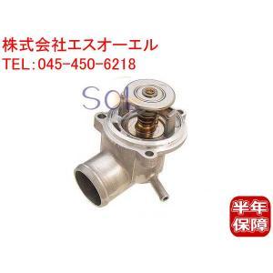 ベンツ W210 W211 W163 W463 サーモスタット E240 E320 E430 E500 E55 ML320 ML430 ML55 G320 G500 G55 1122030275 1122000015|solltd