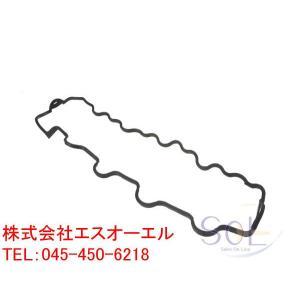 ベンツ W219 W210 W211 W220 シリンダーヘッドカバーガスケット 右側 CLS500 CLS55 E430 E500 E55 S430 S500 S55 1130160321 1130160121|solltd