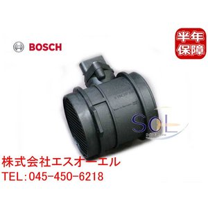 ベンツ W463 W163 W164 W251 エアマスセンサー(エアフロメーター) BOSCH G500 ML430 ML500 R500 1130940048 solltd