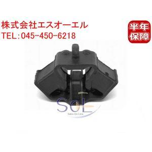 ベンツ W201 W124 R129 AT ミッションマウント 190E E220 E280 E300 E320 SL500 1242400618 1242400318 1242400018 solltd
