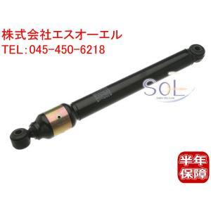 ベンツ W208 R129 R170 ステアリングダンパー CLK200 CLK320 SL320 SL500 SL600 SLK230 SLK320 1244630432 0004635332 0004635132 0004631632|solltd