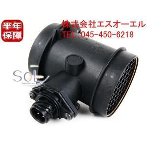 【特価品】BMW E32 E34 E38 E39 エアマスセンサー(エアフロメーター) 540i 740i 0280217800 13621702078|solltd