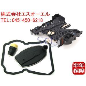 ベンツ W215 W216 W463 722.6系 5速AT エレクトリックプレート エレクトリカルプレート 4点SET CL500 CL600 CL55 CL65 G320 1402701161|solltd