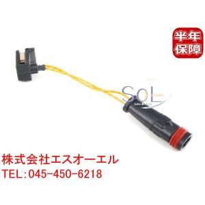ベンツ X164 X166 W164 W251 フロント ブレーキパッドセンサー GL550 ML280 ML300 ML320 ML350 ML500 ML550 ML63 R280 R300 R350 R500 R550 R63 1645401017 solltd