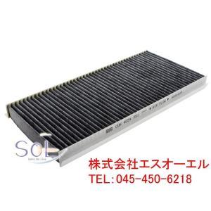 ベンツ W169 W245 エアコンフィルター(エアフィルター) A170 A180 A200 B170 B180 B200 1698300218|solltd