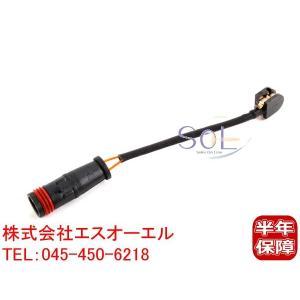 ベンツ W204 W205 W209フロント/リア ブレーキパッドセンサー C63 CLK55 CLK63 1715400617|solltd