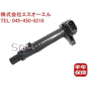 DAIHATSU ハイゼット(S200C S200P S210P S210C S320V S320W S330V S330W) アトレー(S200W S200P S200V S210C S210V) イグニッションコイル 19070-97501|solltd