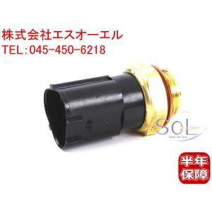 AUDI A1 (8X1 8XF 8XA 8XK) A3 (8L1 8P1 8PA 8P7)TT (8N3 8N9) 水温センサー 電動ファンスイッチ Oリング付(95-102℃) 1J0959481A solltd