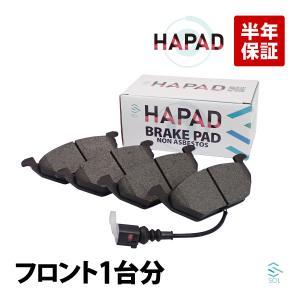 AUDI A2 (8Z0) A3 (8L1 8P1 8PA 8P7) フロント ブレーキパッド ブレーキパット 左右セット 1K0698151F 1K0698151A 1K0698151D 1K0698151E 1K0698151G|solltd