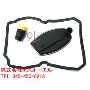 ベンツ W208 W209 722.6系 5速AT ミッションカプラー オイルフィルター オイルパンガスケット 3点SET CLK200 CLK240 CLK320 CLK55 2035400253|solltd