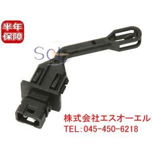 ベンツ W202 W140 W208 エバポレーター 温度センサー C200 C220 C230 C240 C280 S280 S320 S500 S600 LK200 CLK320 CLK55 2108300772|solltd