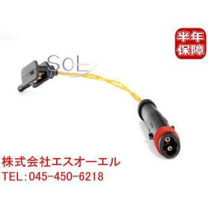 ベンツ W169 W245 フロント ブレーキパッドセンサー A170 A180 A200 B170 B180 B200 2115401717|solltd