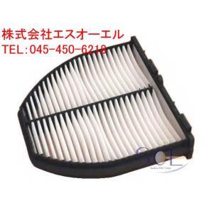 ベンツ W204 W218 エアコンフィルター(コンビネーションフィルター) C180 C250 C300 C350 C63 CLS350 CLS550 CLS63 2128300318|solltd
