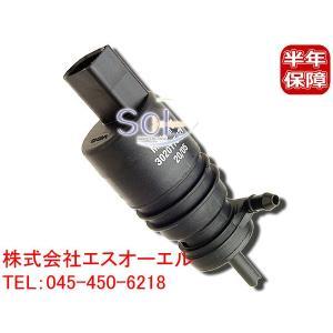 ベンツ W216 W218 ウォッシャーポンプ CLS350 CL550 CL600 CL63 CL65 2218690121 2108690921 2108690821|solltd