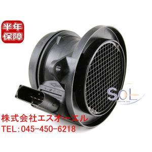ベンツ W203 W209 R170 エアマスセンサー(エアフロメーター) C180 C200 C230 CLK200 SLK230 2710940248|solltd